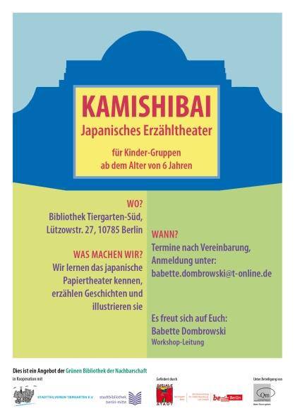 Kamishibai_Theater_A4