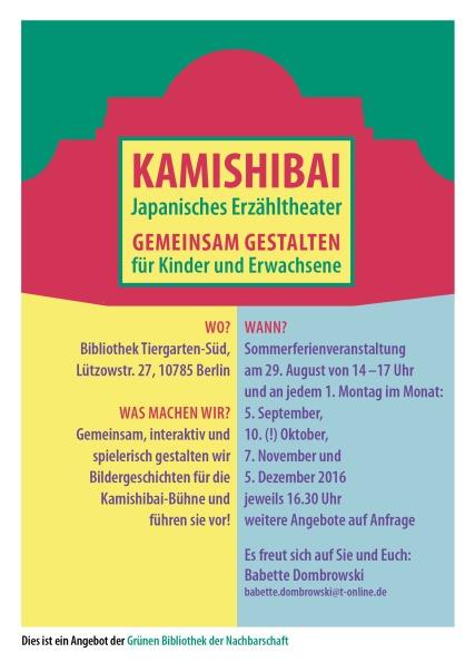 Kamishibai_Gemeinsam_A4
